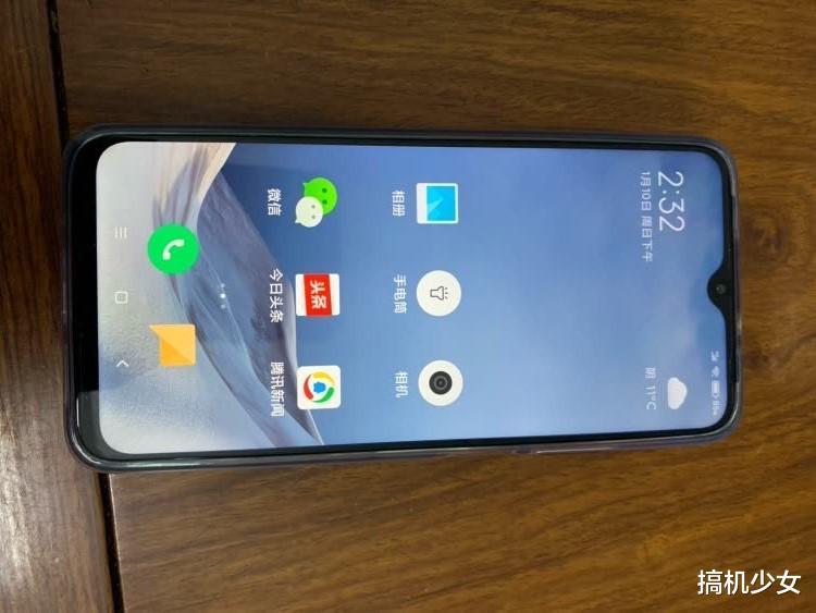 同比千元机市场上的5G手机,Note94G版在同内存下,确 数码科技 第2张
