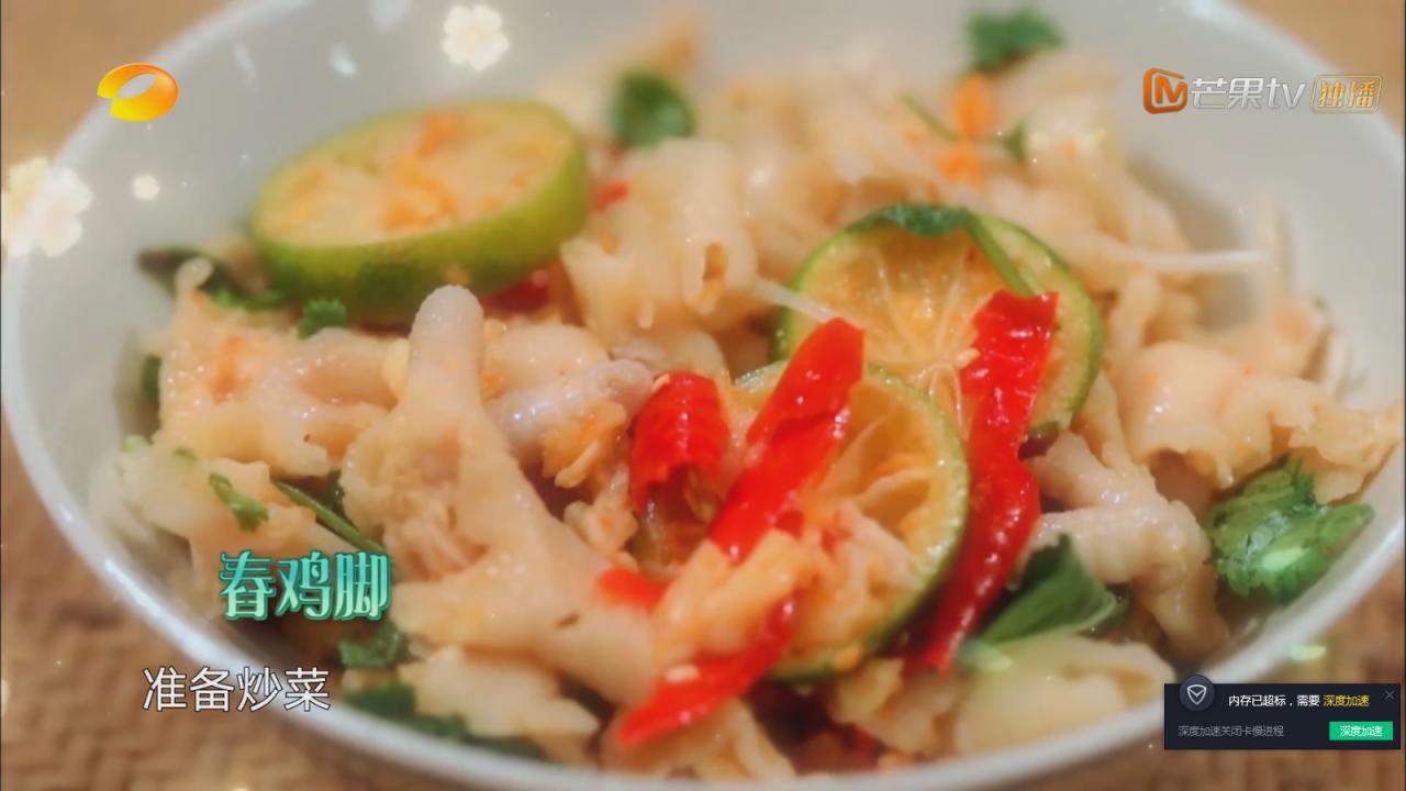 向往的生活菜谱之第四季 第3期:宋威龙展现反差萌