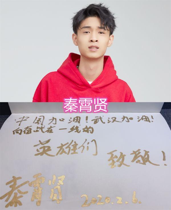 德云社成员的字迹,岳云鹏的清秀,郭麒麟的凑合,看到郭德纲:真是不错!