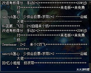 《【煜星账号注册】百级传说正式升级史诗,为何三三副本仍旧无人问津》