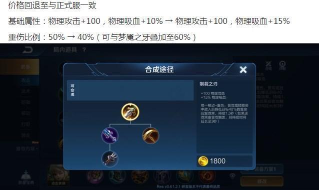 《【煜星平台登录地址】王者荣耀:夏洛特被加强,玩家评论:怕上线太弱玩家不买》