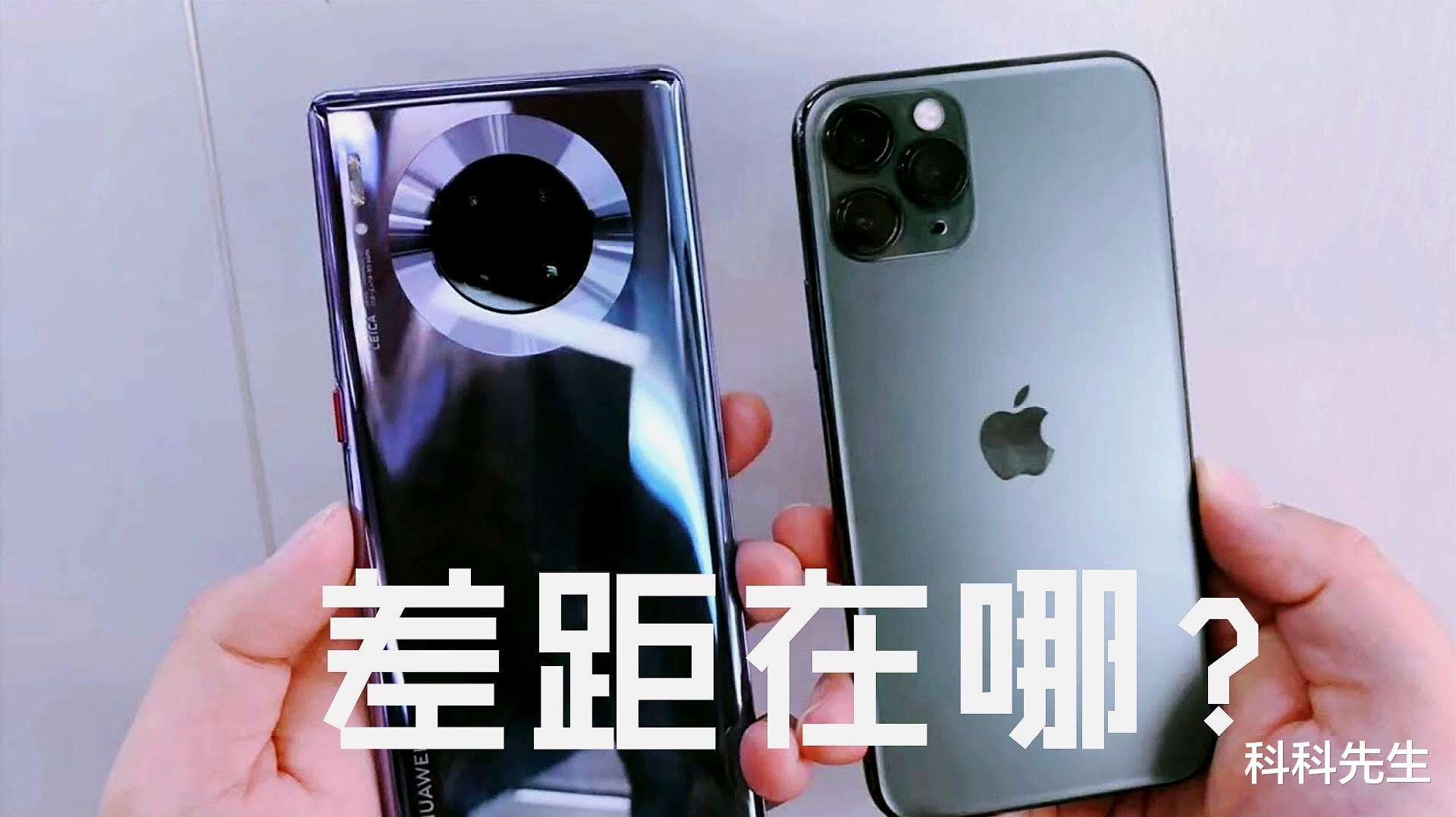 国产最强5G芯片跑分不及三年前的苹果A11?其实这才是实情!