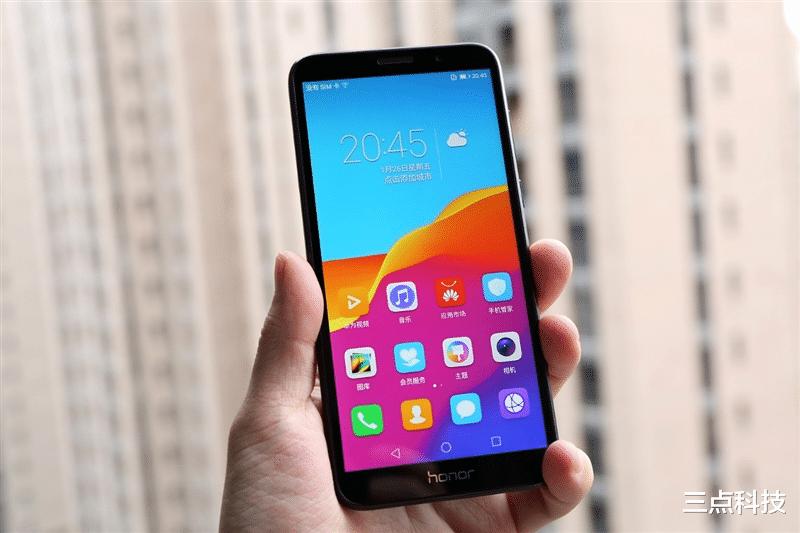 这什么操作!华为手机被篡改上市时间再重新卖?网友:可以举报吗