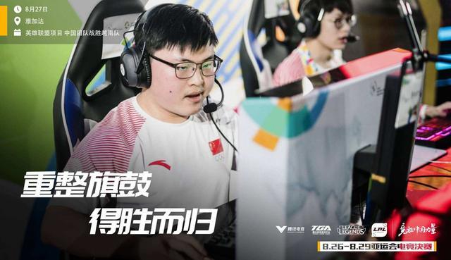 《【煜星娱乐注册平台官网】2020年奥运会英雄联盟项目,让你选队员,你会怎样组建中国队呢?》