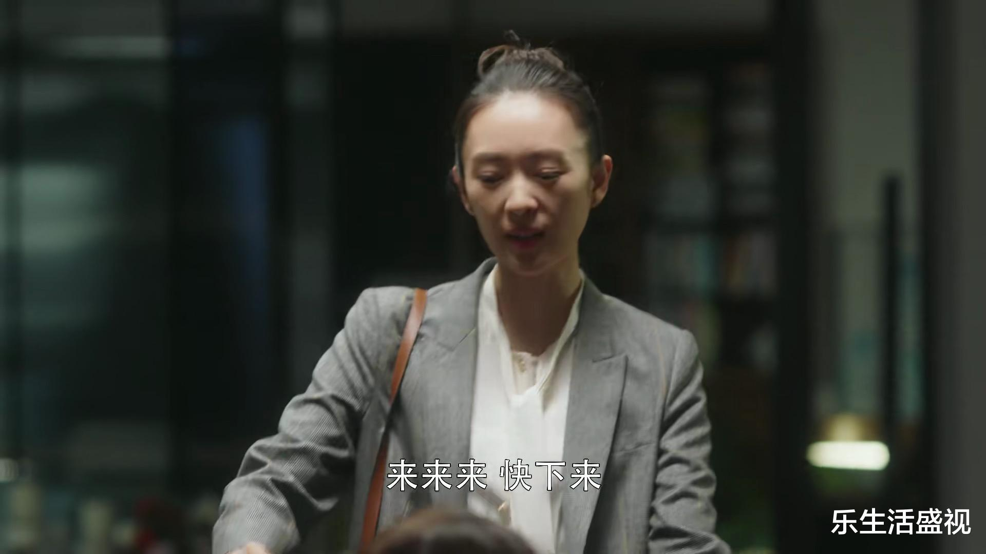 《三十而已》许幻山根本不担心烟花厂破产,林有有早就知道真相,顾佳好傻