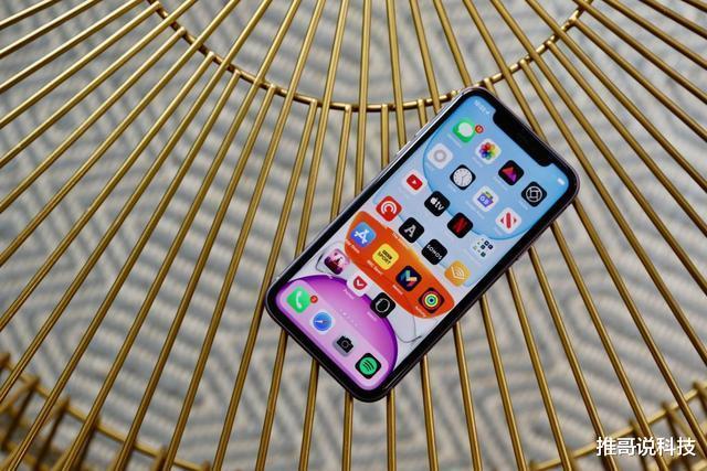 iPhone11:9月,正式再见!
