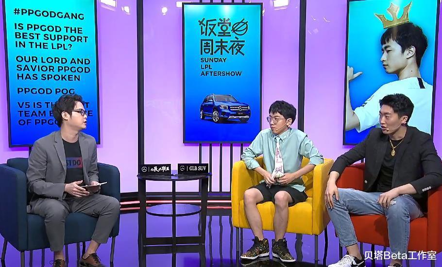 《【煜星娱乐集团】究极毒奶!管泽元:超级看好LGD,他们夏季赛不是冠军就是亚军》