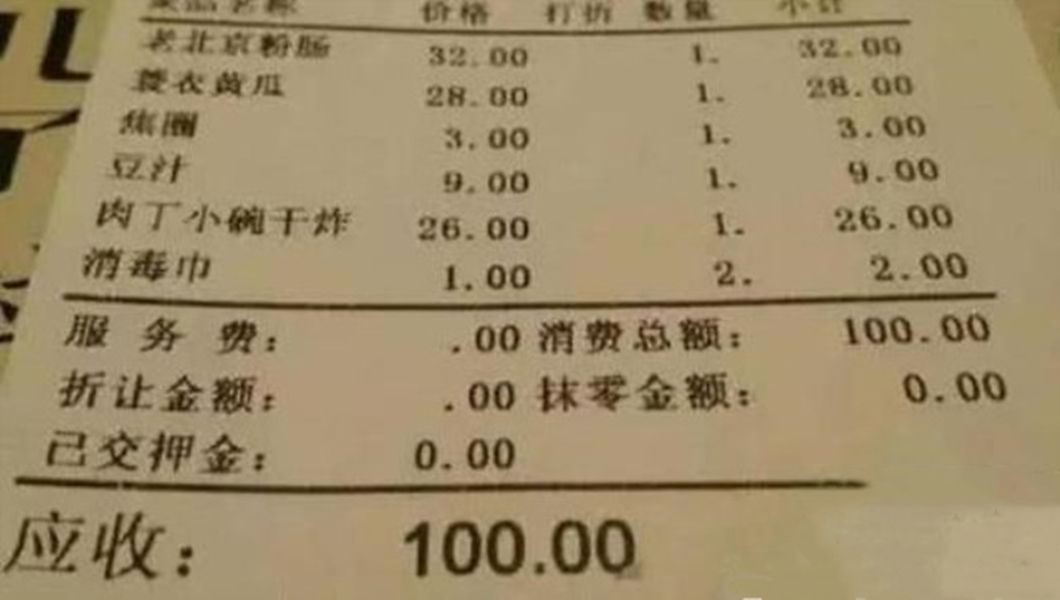岳云鹏开面馆,大胃王捧场连点8碗炸酱面,结账时人却懵了