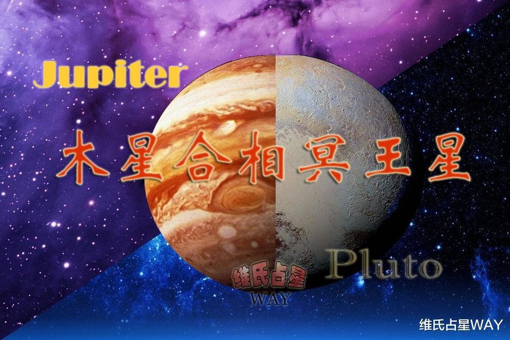 人 2020 土星
