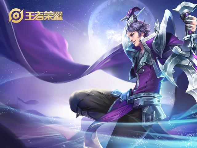 《【煜星娱乐网页登陆】王者荣耀KPL常用体系,可以使一加一大于二》