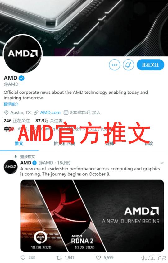 阿卡丽的黑金商店7月_AMD今年十月将会有大动静,或将对NVIDIA和英特尔造成强烈冲击!