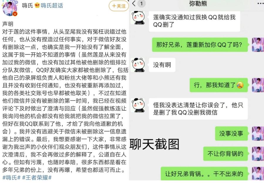 《【煜星娱乐app登录】被嗨氏大骂白眼狼,AG莲终于坐不住了,回应嗨氏这是蹭热度!》