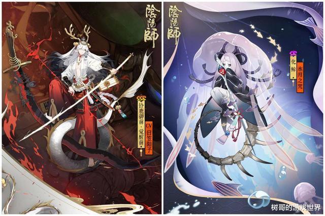 阴阳师:新式神又是海里的妖怪,盘点游戏中的人鱼,海坊主也算插图(4)