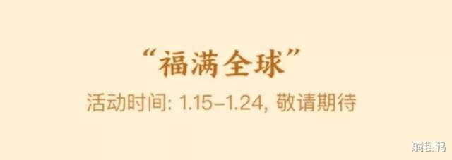"""支付宝快速集五福攻略:一天""""最多能得13张福卡""""!"""