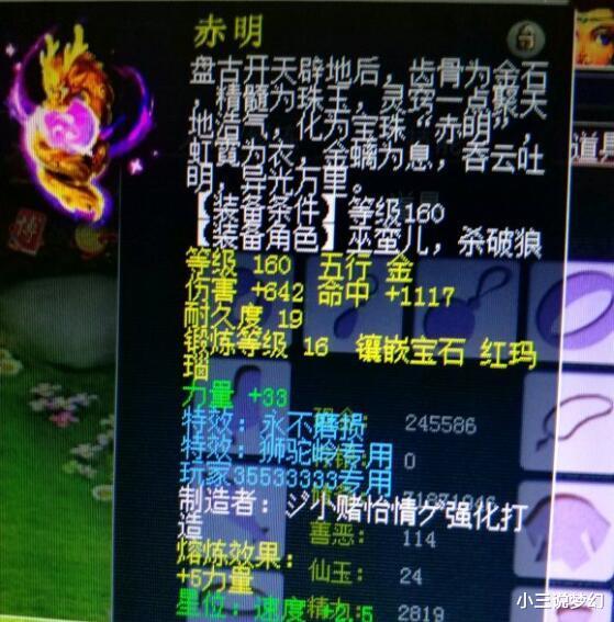 《【煜星娱乐注册】梦幻西游:这就是大唐的日常混队状态,宁愿多喊几分钟也不要大唐》
