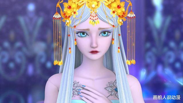 叶罗丽:粉丝让舒言和冰公主结婚,而且还有婚床,颜爵该吃醋了