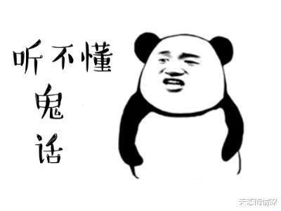 陈奕迅斗战神主题曲_为什么我男朋友在吵架的时候超喜欢跟我讲道理?