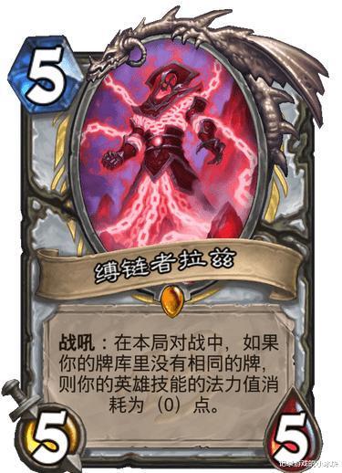 《【煜星在线娱乐注册】炉石传说:本周乱斗玩家化身地下城boss,11个变态技能轮流选》