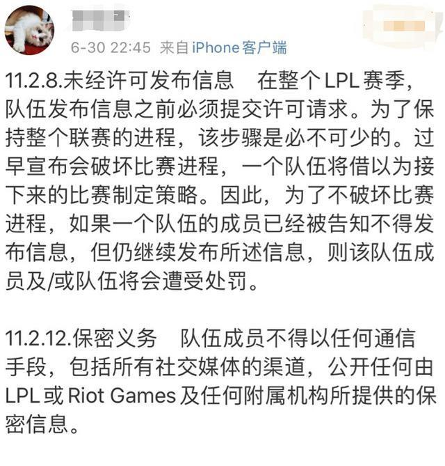 """《【煜星在线娱乐】""""南芙组合""""首次被拆散!因为IG官博一个举动,宝蓝粉丝气炸了》"""