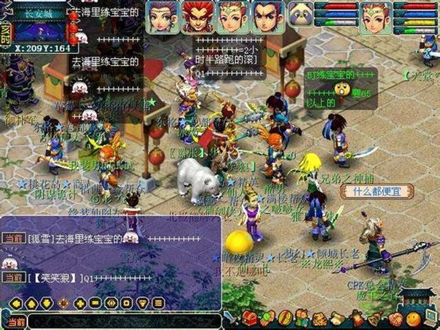《【煜星娱乐官网登录】梦幻西游:玩家翻出当年的游戏截图,看到熟悉的画面满满都是回忆》