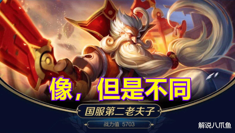 《【煜星app登录】王者荣耀:英雄池与英雄理解,哪个对段位的影响更大?别想错了》