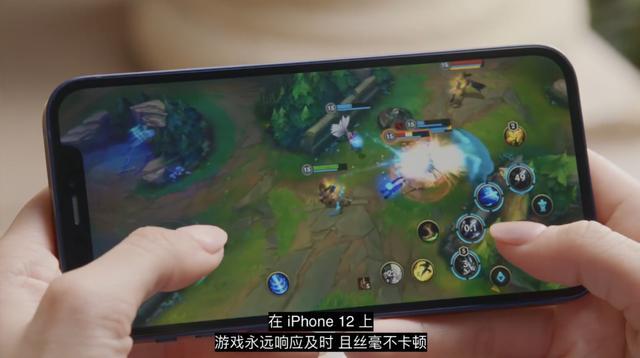 wow收获节_英雄联盟手游即将上线/琼版iPhone12价格曝光