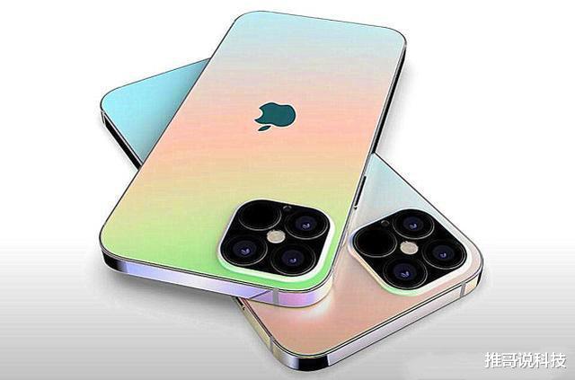 不止iPhone12,这6款手机将在10月发布,有你喜欢的吗?