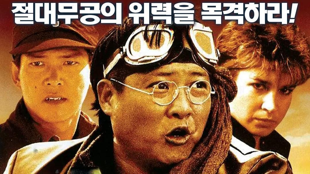 香港电影界大哥大的号召力有多大,让《富贵列车》来告诉你答案