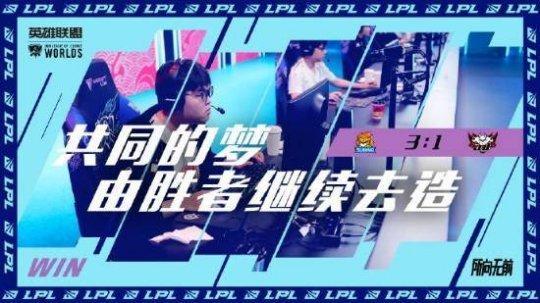 金庸群侠传3加强版 攻略_等了一年,LOL手游10月27日公测!玩家:又没有中国大陆?-第8张图片-游戏摸鱼怪