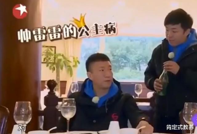 《极限挑战》黄渤、黄磊等人,大家是真的关系好,还是在演戏?