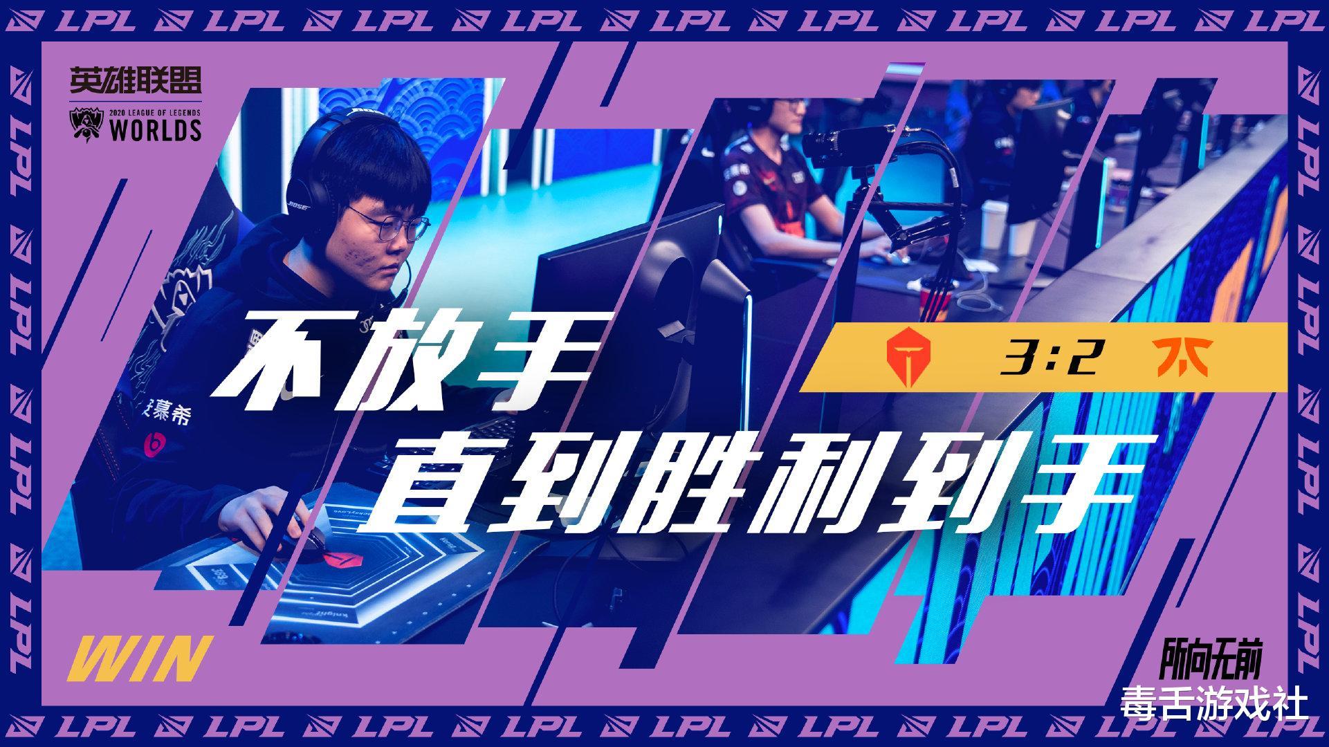 棋牌娱乐网_FNC被TES让二追三,LEC又成了LPL的背景板,G2发表16字评价-第2张图片-游戏摸鱼怪