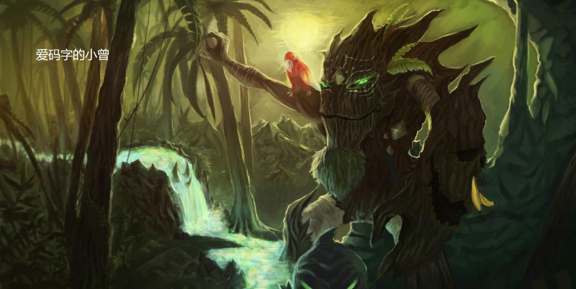 《【煜星娱乐集团】英雄联盟黑科技第五期,上单霸主之变形记,奥恩加大树称霸下路!》