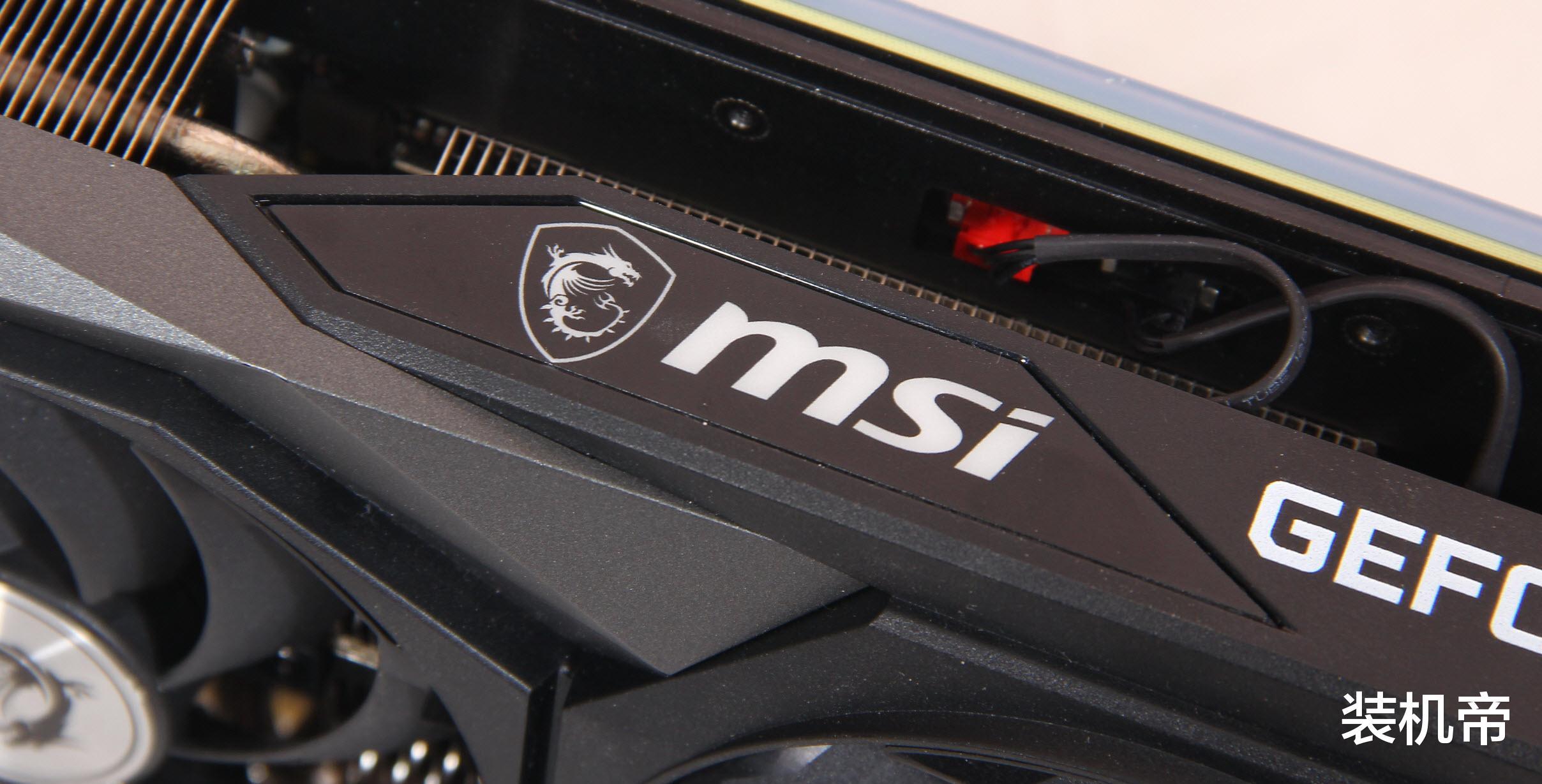 台电腾龙G40DDR43000MHz8G内存的售价还很 好物评测 第21张