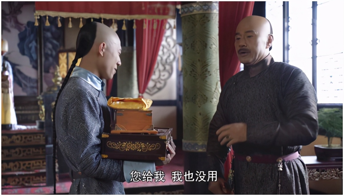 新版《鹿鼎记》高糊预警?看到吴三桂出场后,才知道什么叫惊喜插图26