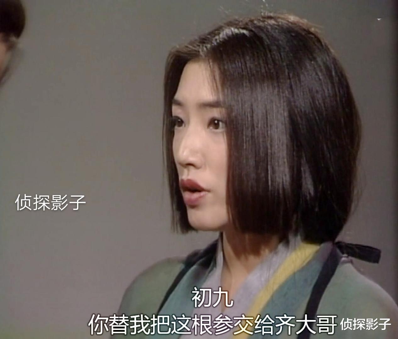 94年钱小豪主演的TVB古装剧,男女主成亲的第二天,女主自尽了