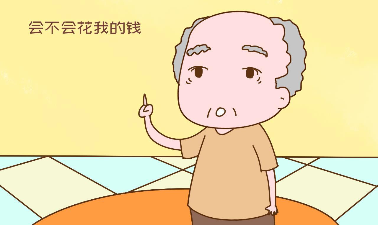 """圣斗士星矢_""""没退休金的老伴我可不要"""",65岁大爷谈择偶,给年轻人上了一课"""