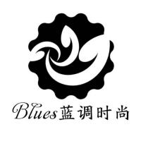 Blues时尚经典
