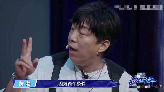 玩不起? 本期《街舞3》因钟汉良投弃票遭王嘉尔怒怼, 网友: 情商低没脑子