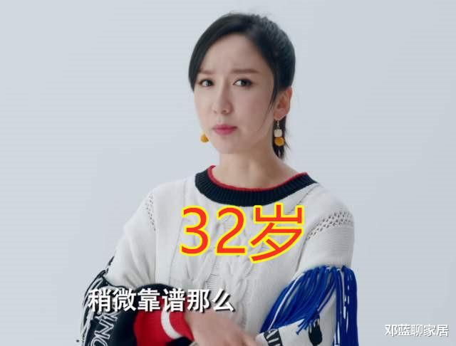 《爱情公寓5》拍摄年龄,张伟33,大力25,而她23岁你敢信?