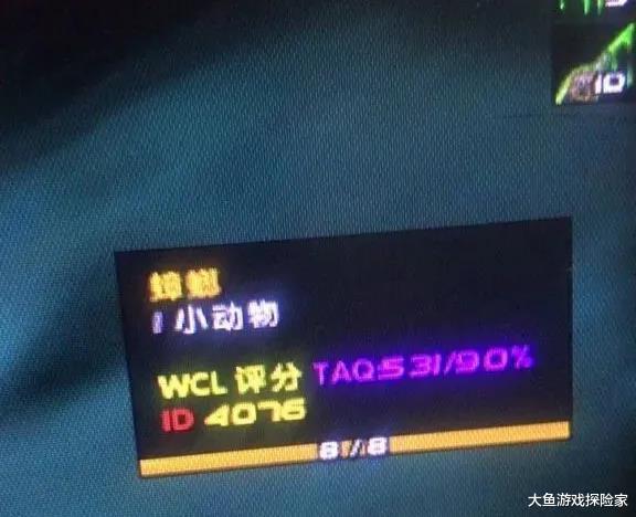 《【煜星注册地址】魔兽怀旧服:小动物的评分碾压90%玩家,WCL评分闹剧一场?》