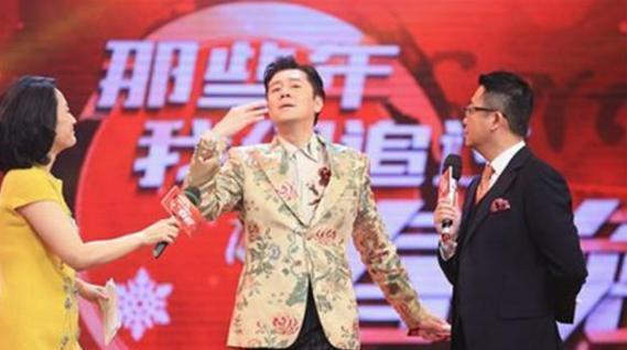 一辈子就火了两首歌,却对刘德华指指点点,这是谁给你的勇气 蔡国庆 刘德华 端游热点  第1张