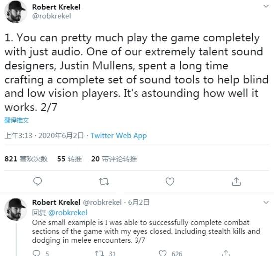 《【煜星app注册】《最后生还者2》可以让玩家只靠声音玩 听声辩位战斗》