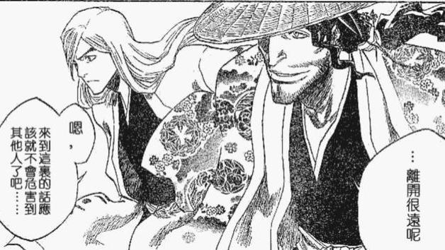 解析《死神》:关于山本总队长的实力,其实久保带人一直在限制他