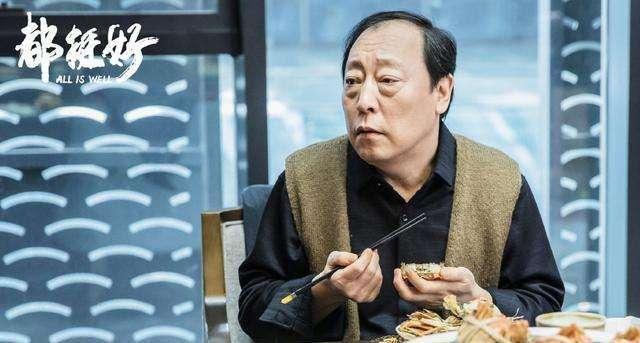 2019年霸屏演员top10,肖战第5,赵丽颖第2,榜首无人能敌