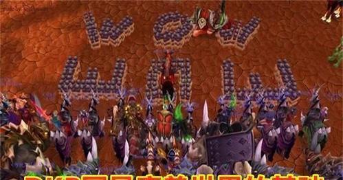 """末日的回响_魔兽世界怀旧服:D团拿装备还要交金,老玩家被当成了""""萌新"""""""