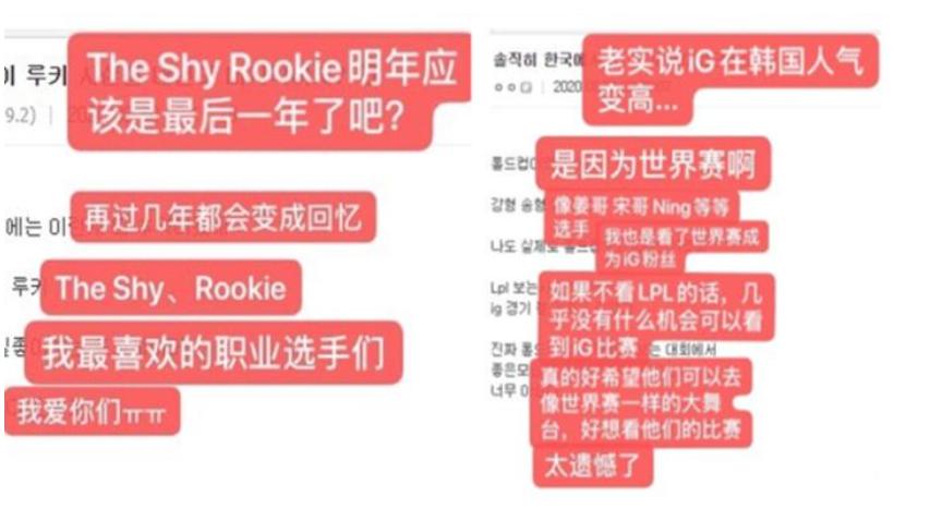 《【煜星娱乐公司】很多网友都在猜测IG会不会解散,一介荣耀,却在遗憾中离场》