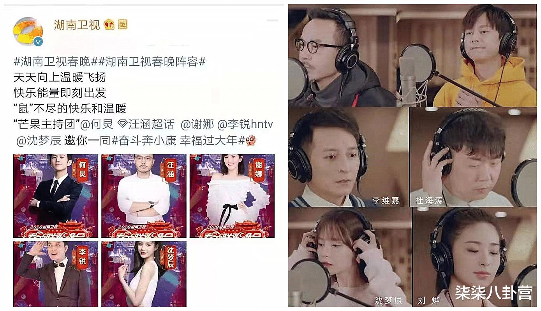 谢娜即将离开湖南卫视?发文暗示与芒果台闹翻,节目中也不见踪影!