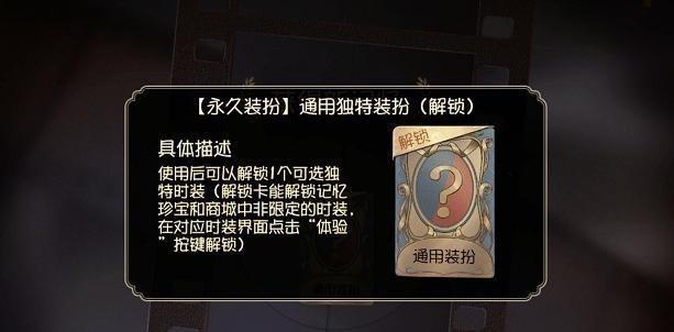 """《【煜星测速注册】第五人格:拿到永久蓝皮卡别着急分解,这三款""""赛紫皮""""不香吗?》"""