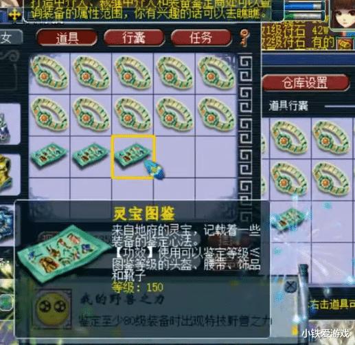 《【煜星平台官网注册】梦幻西游:人品帝!10件装备连爆5点成就6蓝字,其中1件能上服战》