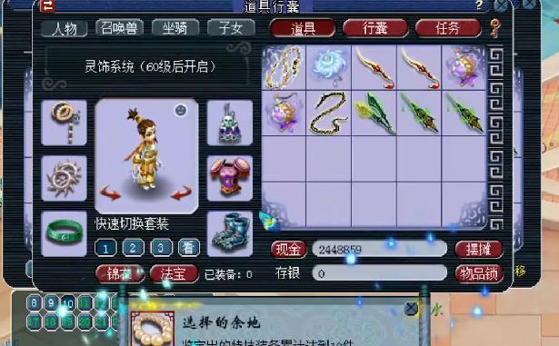 梦幻西游:50级摆摊号鉴定武器绝杀,关键时刻炸出双蓝字无级别!插图(2)